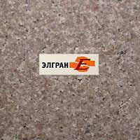 granit_elgran_kurtinskys