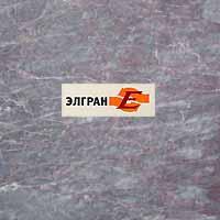 granit_elgran_salomes
