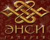 ensi_galereya_logo