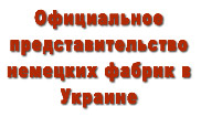 germanyfabric_logo
