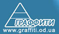 graffiti_logo
