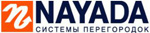 nayada_logo